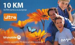 BH Telecom dopune za mobitel 2006
