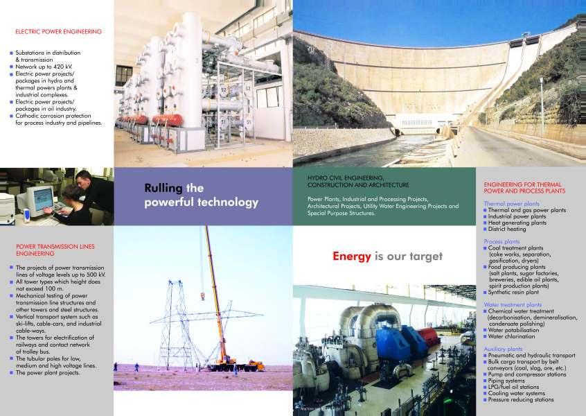 Energoinvest_4